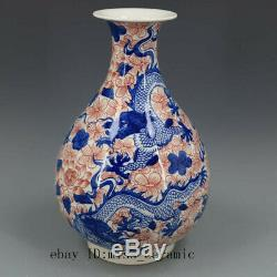 12 Chinese antique Porcelain Qianlong mark blue white red flower dragon vase