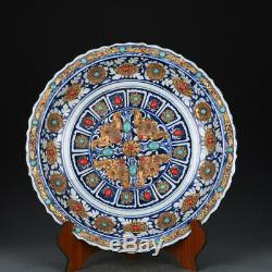 17 Chinese antique Porcelain Yuan blue white flower gilt gold Gem inlay plate