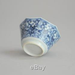 18C Chinese Porcelain Cup & Saucer Blue White'Flower Scene' Antique