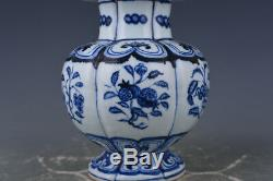 8 China antique Porcelain Ming xuande blue & white flowers and fruits vase