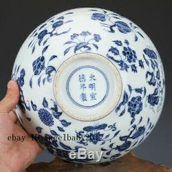 8 Chinese old Porcelain Ming xuande mark blue white painting Fruits flower bowl