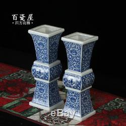 A pair China modern porcelain blue white hand painting flower Square vase