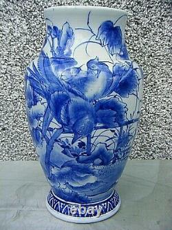 Antique Japanese Blue And White Vase Birds And Flowers