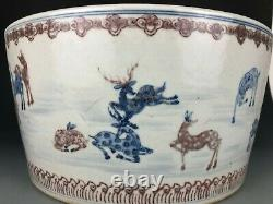 Blue and white iron red Chinese porcelain flower pot planter with mark