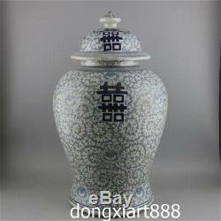 China Blue White Porcelain double happiness Flower Vase Pot Jar Jug General cans