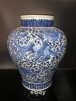 Chinese Antique Blue And White Qing Dynasty Kangxi Mark Phoenix With Flowers Jar