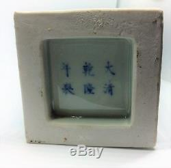 Chinese Antique Rectangular Flower Blue and White Porcelain Paperweight Qianlong