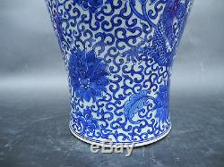 Chinese Blue White Flower Porcelain Vase Mark