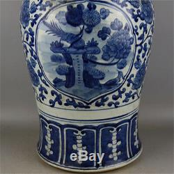 Chinese Old Blue White Lion Ear Dog Head Flower Pattern Porcelain Temple Jars