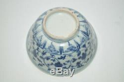 Ming 15th century Xuande blue and white flower bowl
