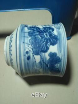Ming Cup 16th Century Blue White Flower Motif Big Perfect Codition Rare