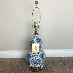 Ralph Lauren Large Koi Fish Porcelain Blue Ceramic Round Table Lamp with Shade NWT